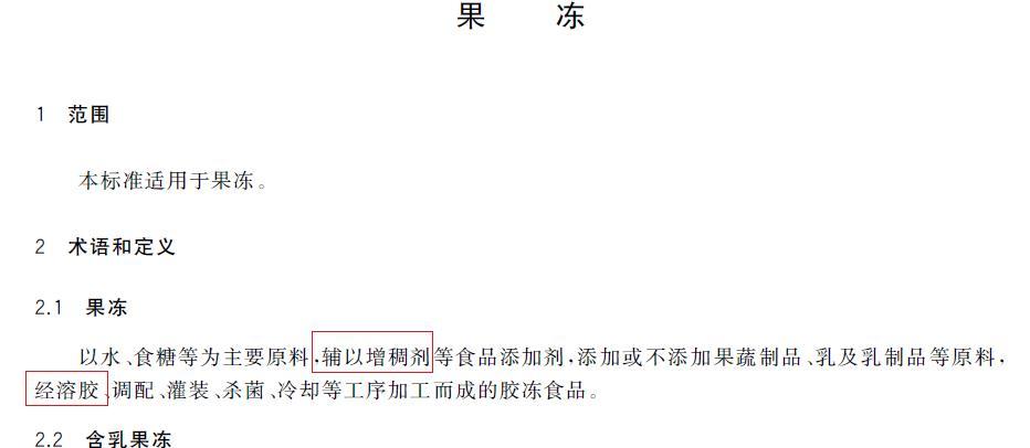 QQ浏览器截图20210314101522.jpg