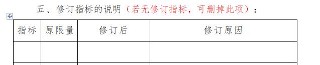 QQ截图20210326165344.png