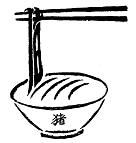 小logo(血版).jpg