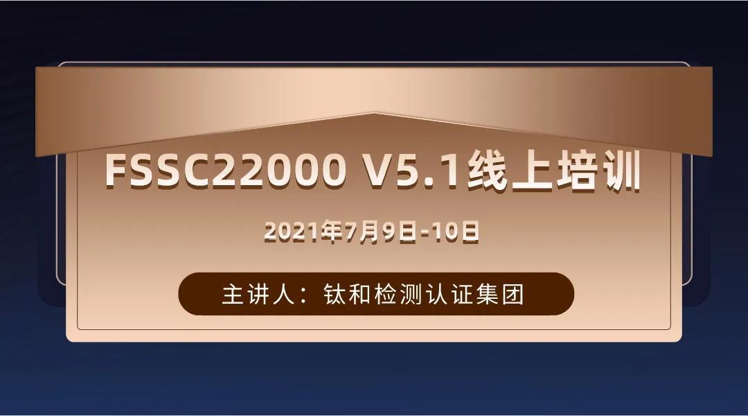 微信图片_20210701155951.jpg