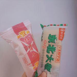 樱桃最可爱.jpg