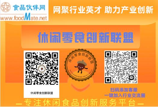 企业微信截图_16310635204956.png