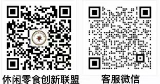 论坛用公众号 客服微信.jpg