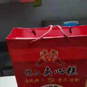 4.czcdczg-地方特色的中秋美食-留隍糕.jpg