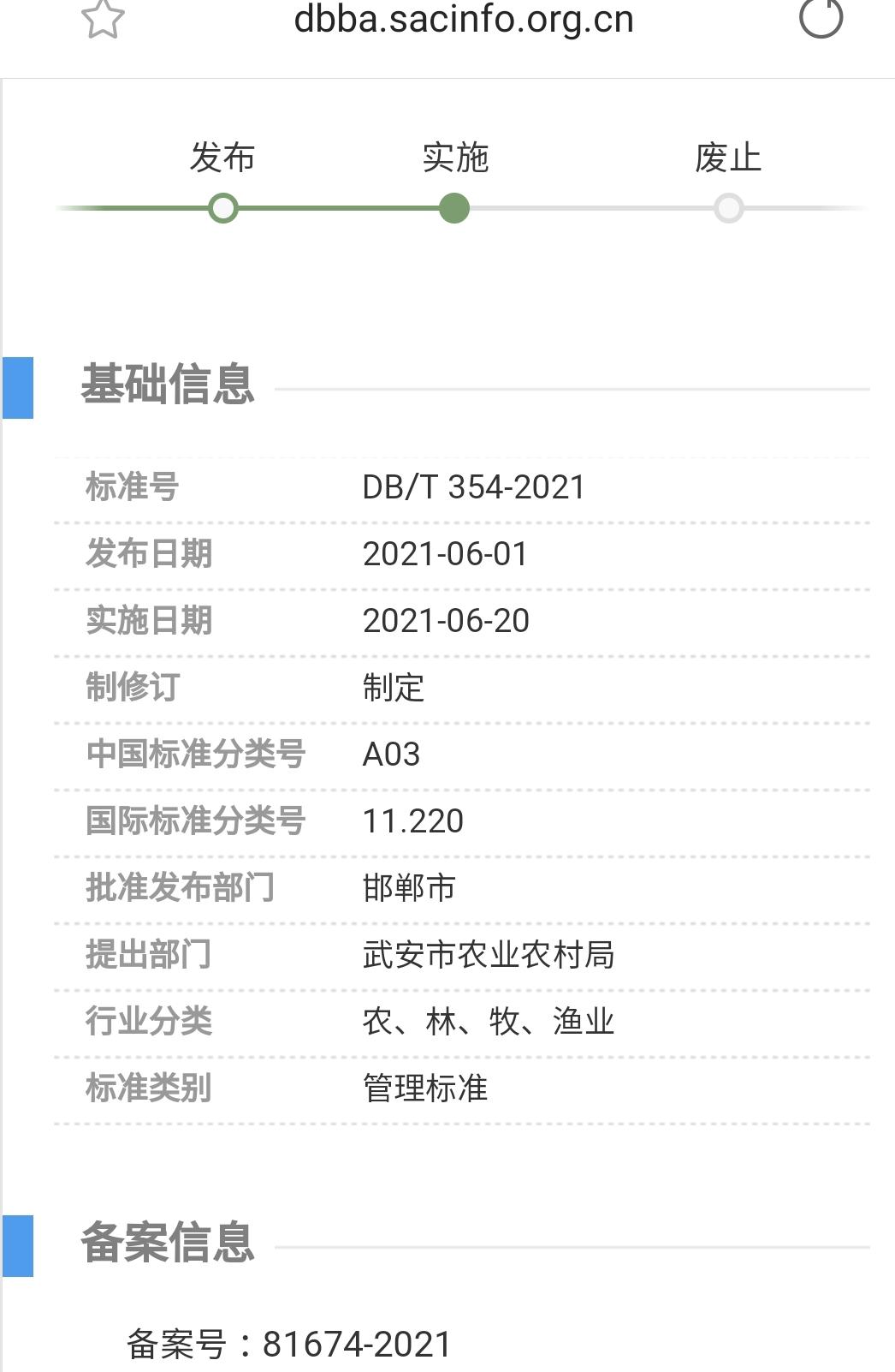 20210926_120117.jpg
