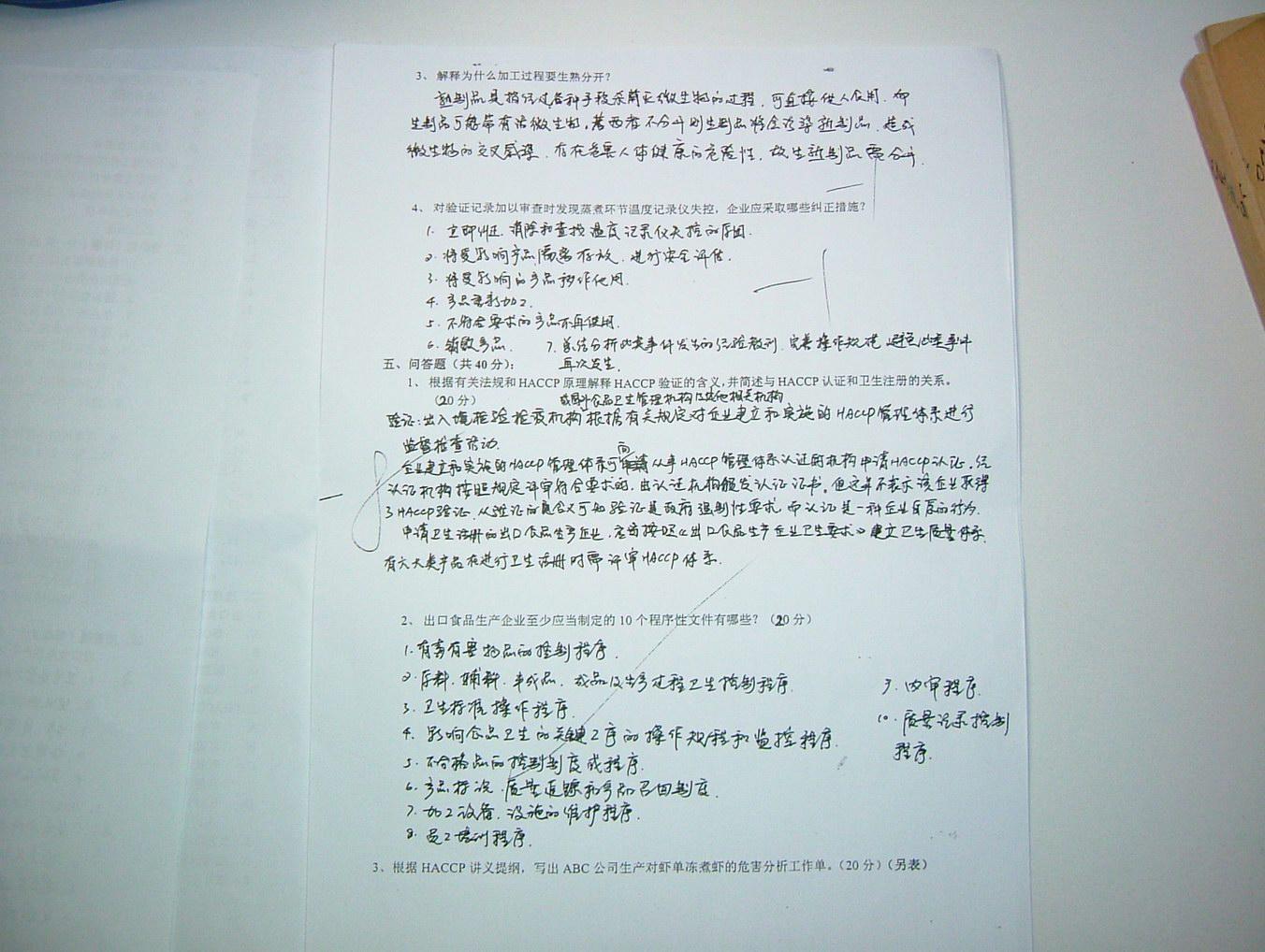 5_16_6.jpg