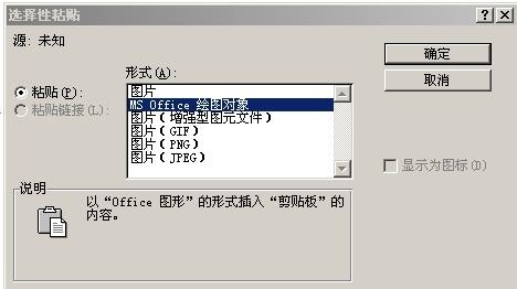 如何用拼音输入汉字的笔画