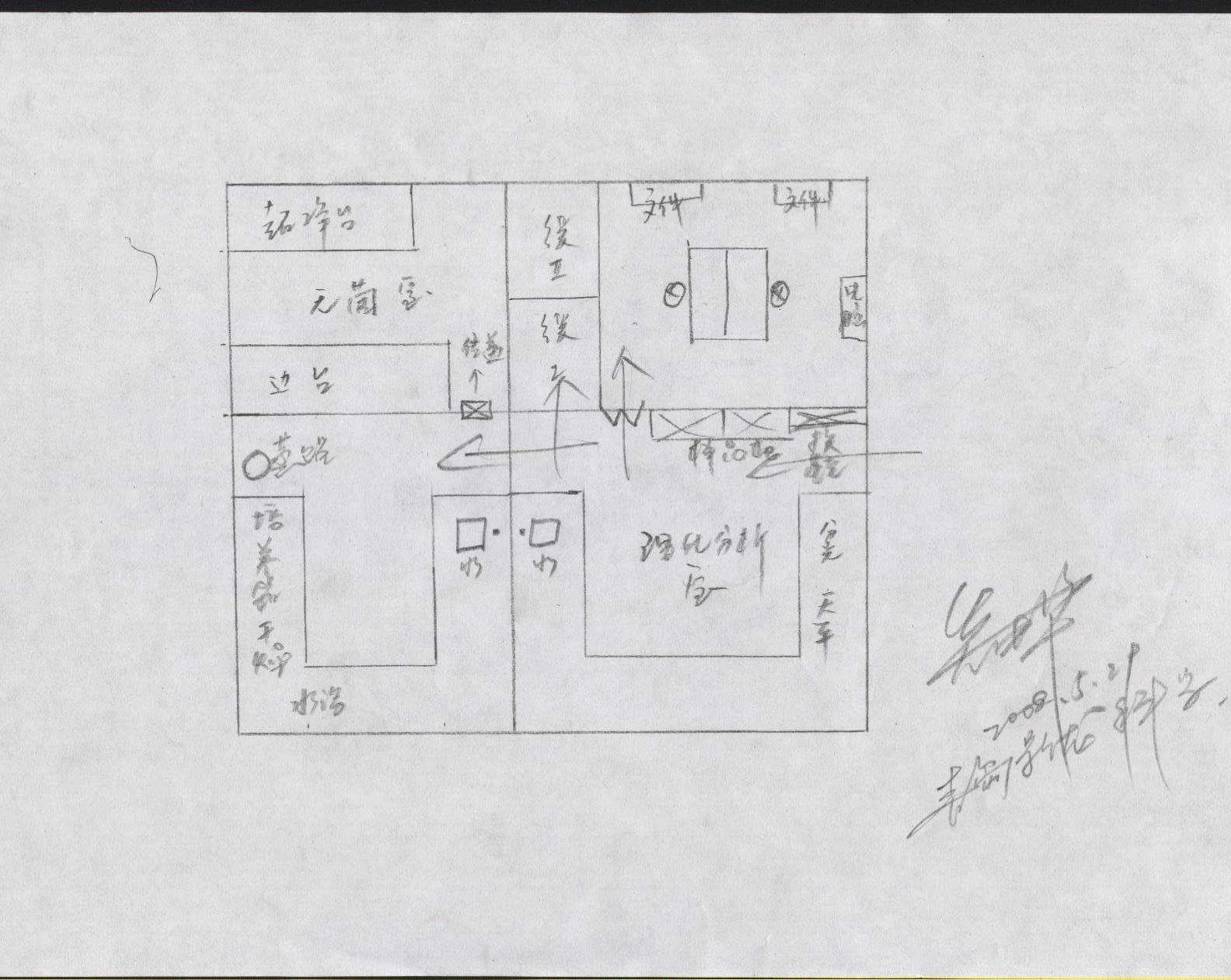 速冻配菜,刚刚通过了QS认证,主要做理化方面的水分,灰分,盐度,酸度等常规指标,微生物方面主要是细菌总数和大肠菌群,要建一个无菌室,另外还要隔一个办公室,一个理化实验室,样品室,等等吧。 我们就是一间6*6.9的屋子,没有什么布局之类的,打算设计好了再分割开。 现有的试验设备有:培养箱,烘箱,水浴锅,电磁炉,蒸馏水器,分析天平,分光光度计,酸度计,大概就是这些。 请大家帮忙了。 谢谢! 另外,我们是武汉的企业 ,希望最好武汉或者湖北的设计企业联系。当然,如果其他企业愿意过来的话 ,我们非常欢迎。 只要是能