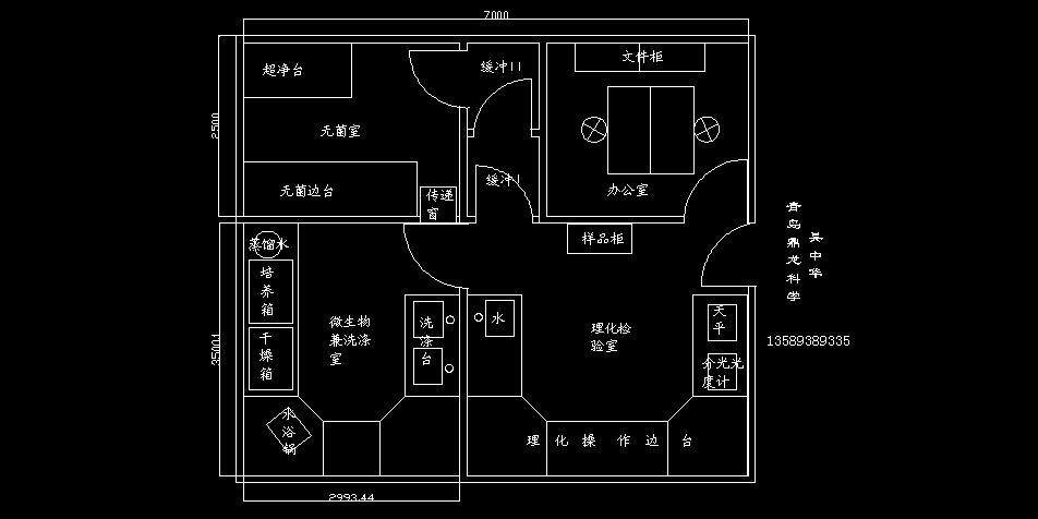 食品厂实验室设计图
